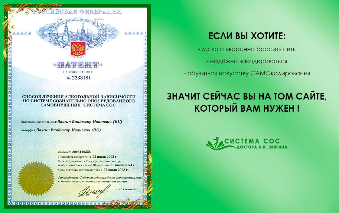 Лекарства от алкоголизма купить в петропавловске-камчатском какие препараты принимают при личении алкоголизма